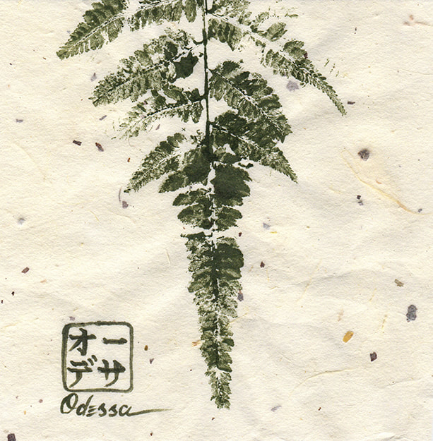 fern plant Gyotaku rubbing on speckled mulberry paper